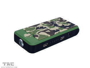 12000mah Arm Green most powerful portable jump starter with Double USB